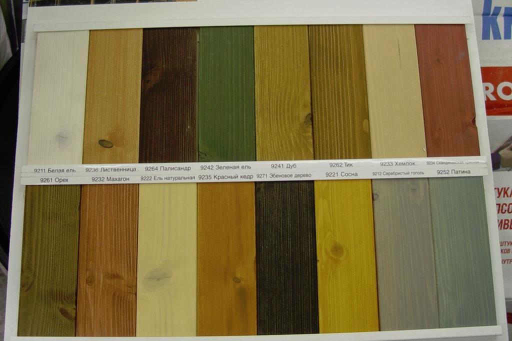 Натуральные краски и масла для дерева OSMO