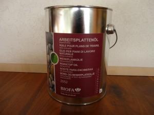 Натуральные масла и краски для дерева BIOFA